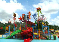 Funnuy Kids Water Aqua Playground Children Play Area Equipment 9.5*6.5m