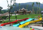 Customized Family Water Slide , Eco - Friendly Interactive Small Water Slide