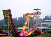 China Giant Boomerang Water Slide Fiberglass Auqa Slide For Family Fun Amusement Park factory