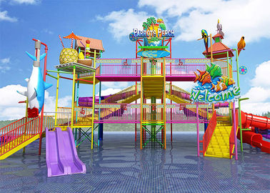 China Indoor Water Park Equipment Large Durable / Safety Amusement Park Equipment factory