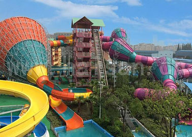 China Latest Funny Custom Water Slides Colorful Fiberglass For Aqua Park factory