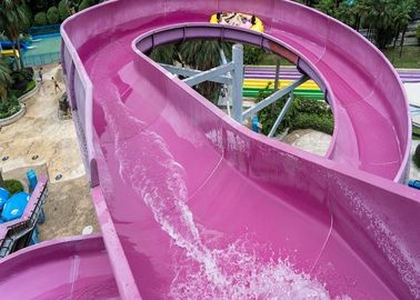 China Classical Commercial Spiral Water Slide Equipment For Kids 2 Persons Family Raft factory